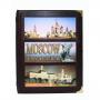 Moscow. History-Architecture-Art. Москва. Альбом на английском языке.