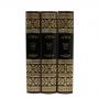 Библиотека русской классики в 100 т.